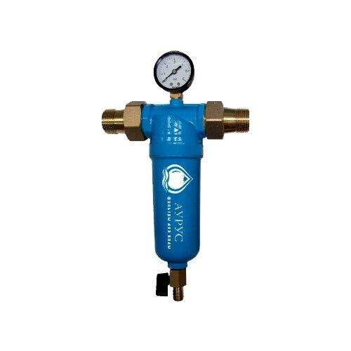 Фильтр механической очистки Аурус (4) с манометром, с магнитной вставкой