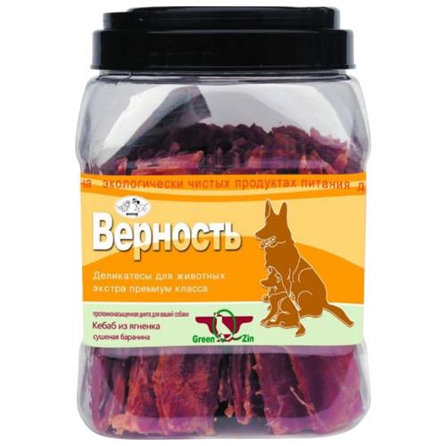 Лакомство для собак Green Qzin Верность, кебаб из ягненка, 750 гЛакомства для собак<br>