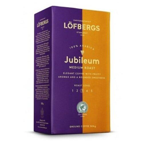 Кофе молотый Lofbergs Jubileum , 500 г кофе молотый lofbergs medium roast in cup 250 г