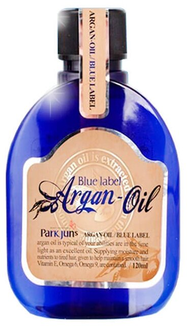 BOSNIC Масло аргановое для питания волос Argan Oil Blue Label