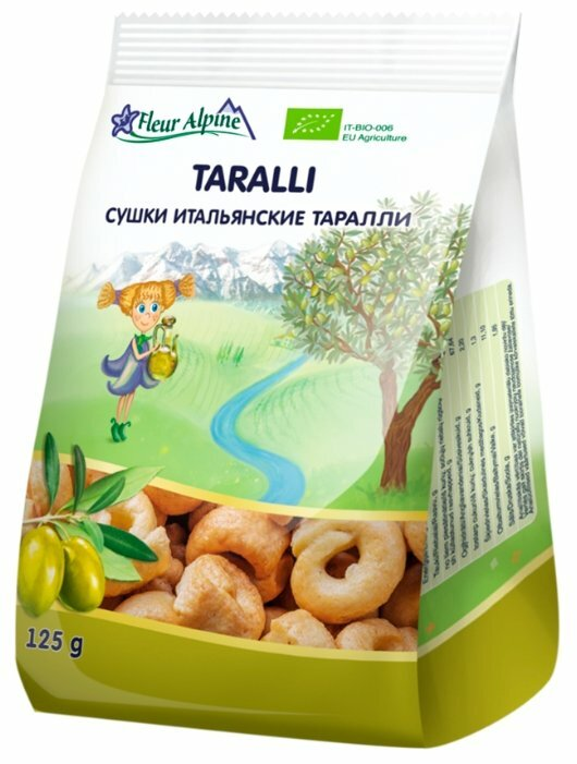 Сушки Fleur Alpine итальянские Таралли (с 9 месяцев)