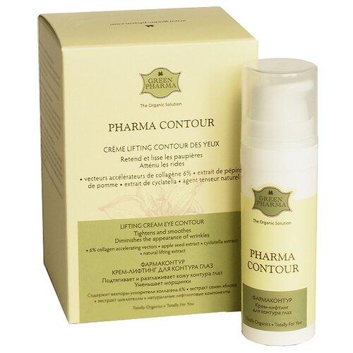 GreenPharma Pharma Contour Крем-лифтинг для контура глаз, 15 мл