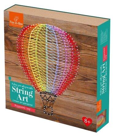 Fox-in-Box Набор для творчества Стринг Арт для детей Воздушный шар (FB606301)