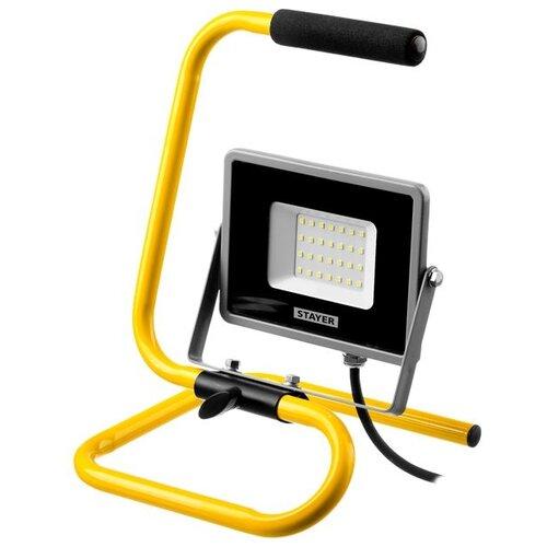Прожектор светодиодный 30 Вт STAYER Profi 57135-30