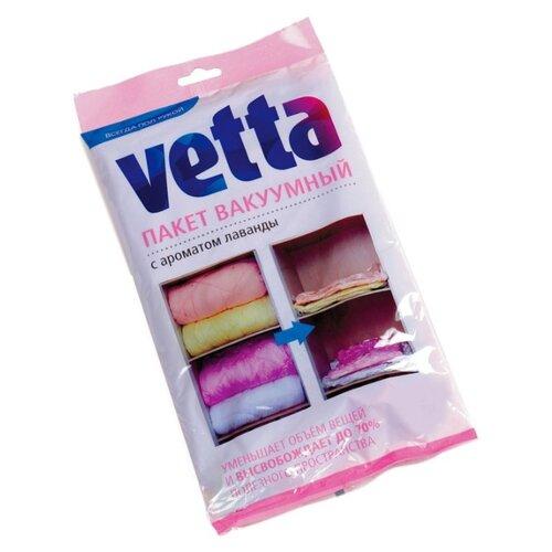 Вакуумный пакет Vetta BL-6001-F 457-050 с ароматом лаванды, 68х98 смВакуумные пакеты<br>