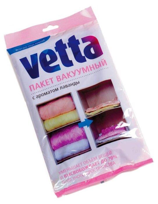 Вакуумный пакет Vetta BL-6001-F 457-050 с ароматом лаванды, 68х98 см