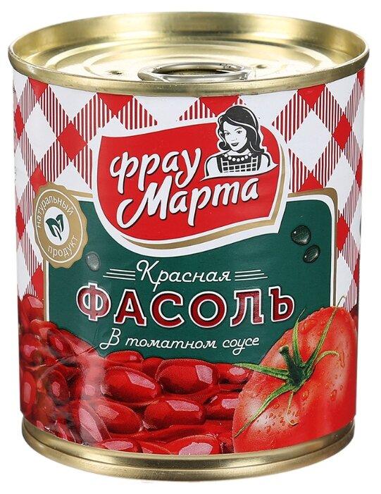 Фасоль фрау марта красная в томатном соусе, 310г