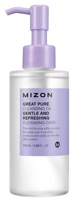 Mizon гидрофильное масло для снятия макияжа Great Pure