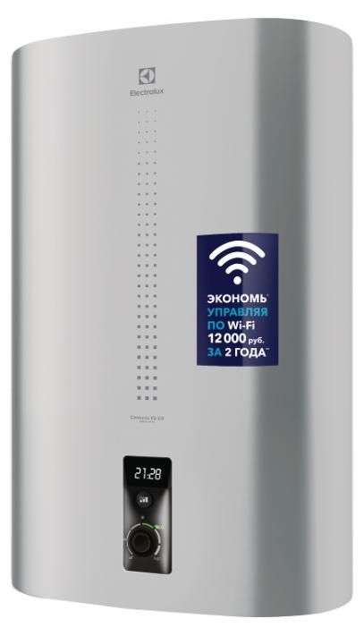 Накопительный водонагреватель Electrolux EWH 80 Centurio IQ 2.0 Silver