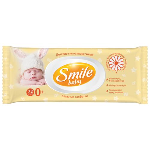 Влажные салфетки Smile Baby с ромашкой и календулой 72 шт. салфетки влажные smile baby new born 24 шт