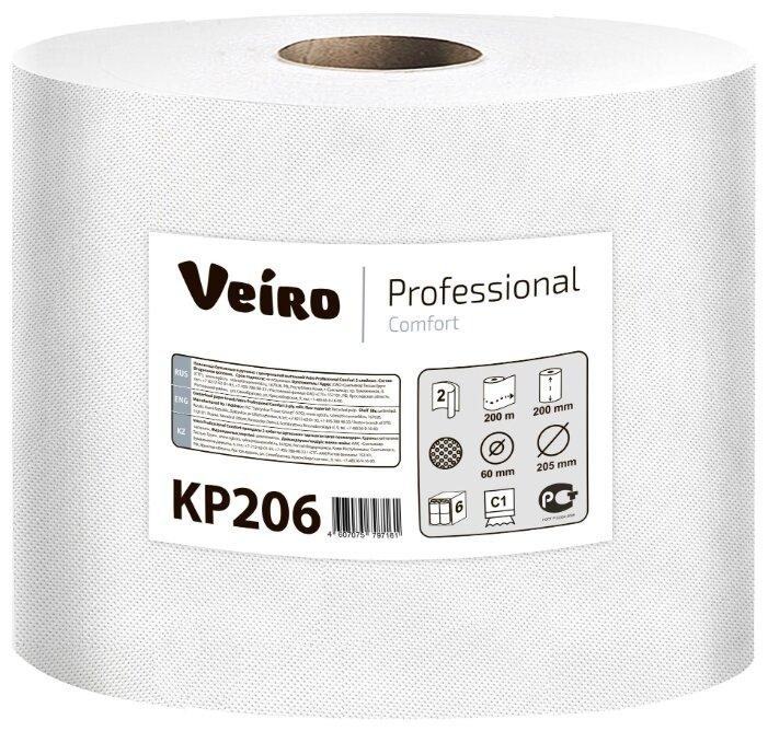 Полотенца бумажные Veiro Professional Comfort KP206 белые двухслойные с центральной вытяжкой 2 рул.