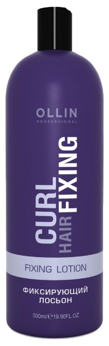 OLLIN Professional Curl Hair Fixing Lotion Фиксирующий