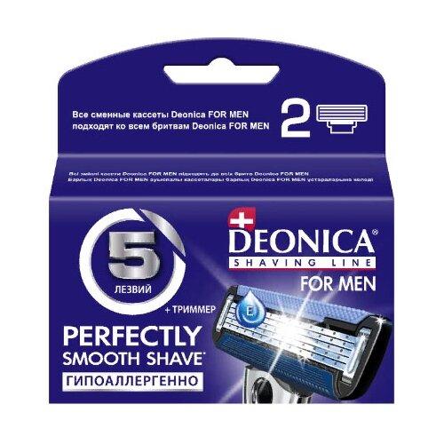 Сменная кассета Deonica 5 лезвий , 2 шт.Бритвы и лезвия<br>