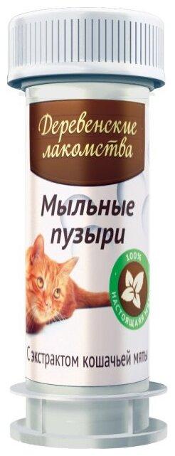Мыльные пузыри для кошек Деревенские лакомства с экстрактом кошачьей мяты 45 мл (75579141)