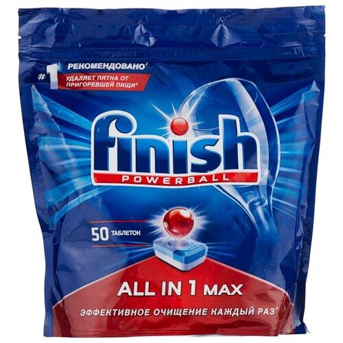 Finish All in 1 Max таблетки (original) для посудомоечной машины, 50 шт.