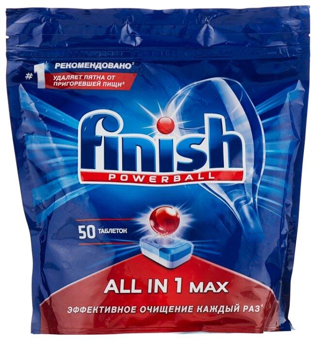 Finish All in 1 Max таблетки (original) для посудомоечной машины 50 шт.