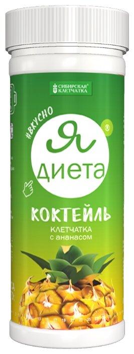 ДИЕТА Диетический коктейль со вкусом ананаса и яблока
