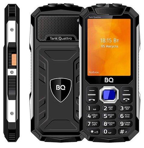 7 предложений товара Телефон BQ 2819 Tank Quattro — купить по выгодной цене на Яндекс.Маркете
