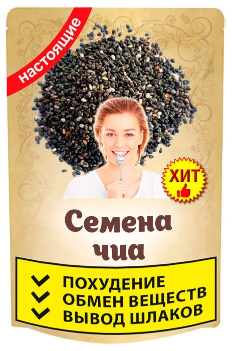 Adowel lnversora S.A Семена чиа для похудения (Суперфуд - семена растения Чиа Белая) 100 г
