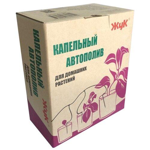 Жук Набор капельного полива автополив прикорневой для домашних растенийКапельный полив<br>