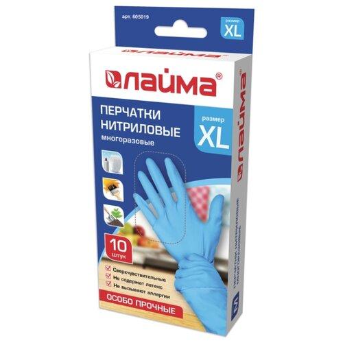Перчатки Лайма нитриловые многоразовые, 5 пар, размер XL, цвет голубой