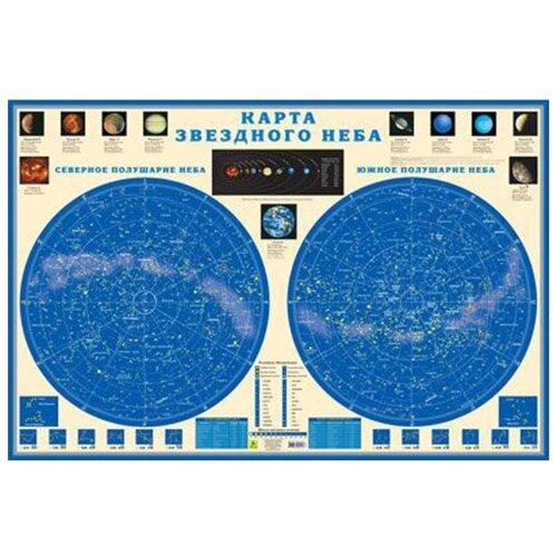 РУЗ Ко Карта звездного неба (Кр124п)