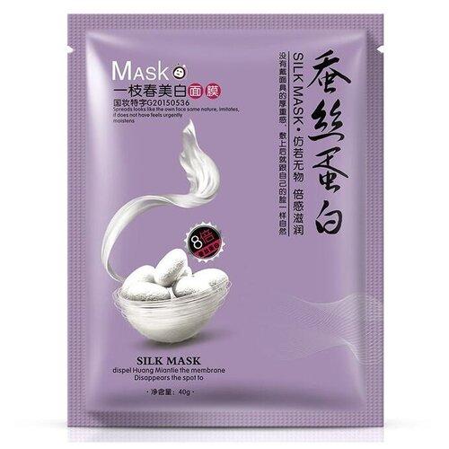 One Spring Silk Mask тканевая маска Фиолетовая - отбеливающая с протеинами шелка, 30 г