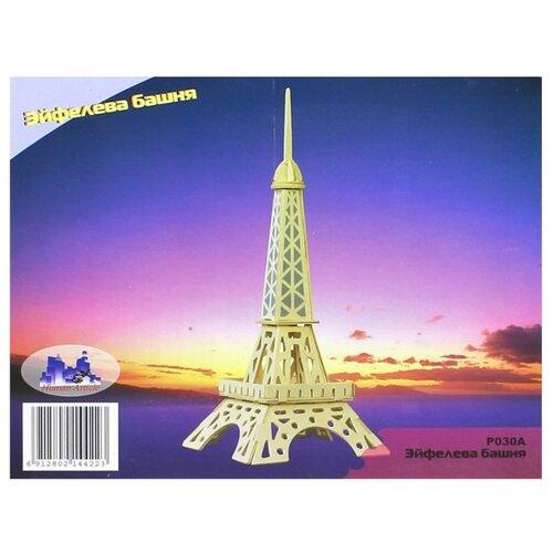 Сборная модель Wooden Toys Эйфелева башня P030A конструкторы wooden toys сборная модель ангельская рыбка