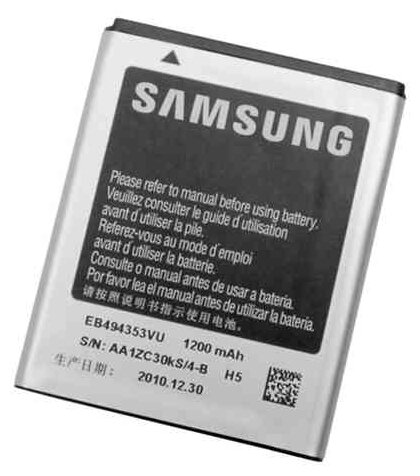 Аккумулятор Samsung EB494353VU для Samsung GT-S5570/GALAXY MINI/GT-S5250