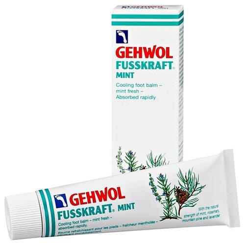 Gehwol Мятный бальзам для ног Fusskraft 75 мл