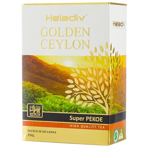 Чай черный Heladiv Golden Ceylon Super PEKOE, 250 г unipak смазка super glidex 250 г