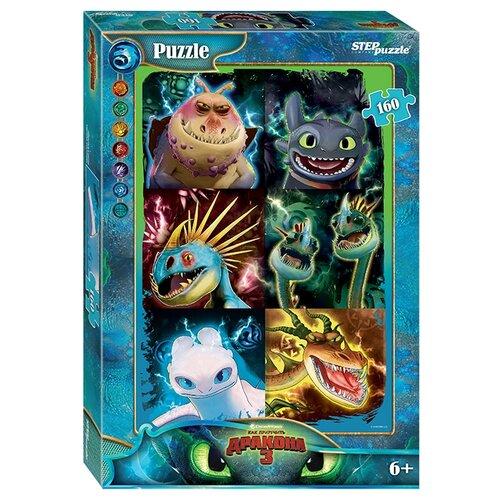 Купить Пазл Step puzzle DreamWorks Как приручить дракона - 3 (94088), 160 дет., Пазлы