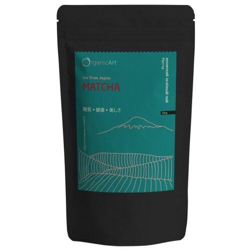 Чай зелёный Organic Art Matcha, 50 г чай зелёный organic art kokeicha 50 г