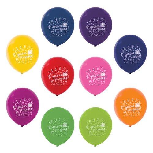 Набор воздушных шаров Золотая сказка C днем рождения 105005 (50 шт.)