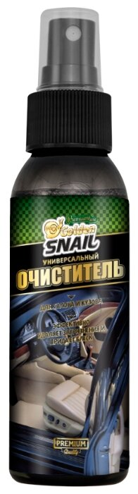 Golden Snail Очиститель для салона автомобиля GS 2102, 0.1 л