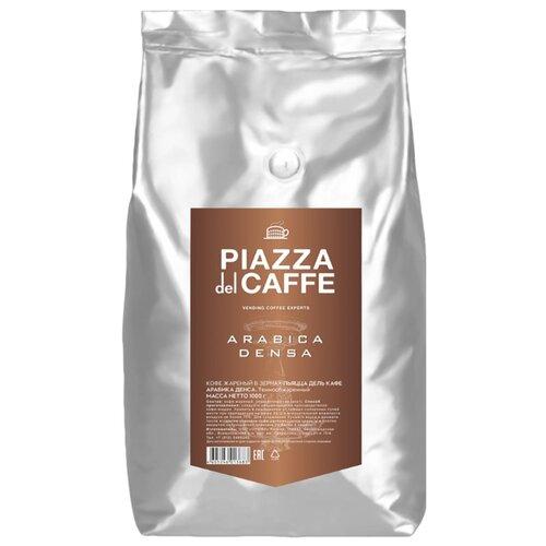Кофе в зернах Jardin PIAZZA del CAFFE Arabica Densa промышленная упаковка, арабика/робуста, 1000 г кофе в зернах piazza del caffe