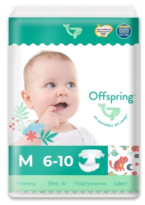 Offspring подгузники M (6-10 кг) 42 шт.
