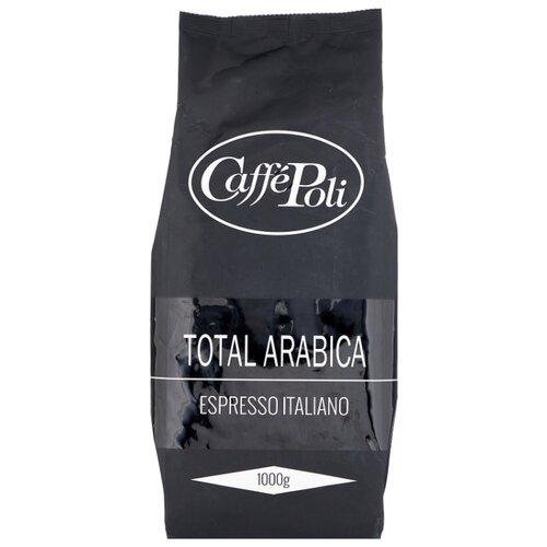 Кофе в зернах Caffe Poli Arabica 100%, арабика, 1 кг кофе в зернах italcaffe espresso 100% arabica 1 кг