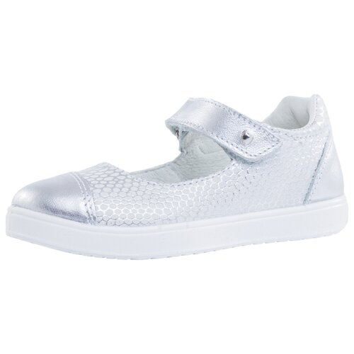Туфли КОТОФЕЙ размер 27, серебристый