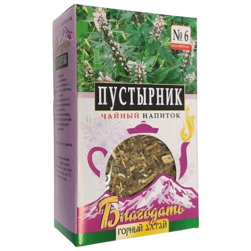 Чайный напиток Пустырник, 50 г