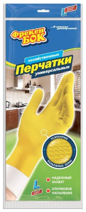 Перчатки универсальные для мытья посуды