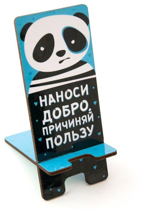 """Купить Подставка для телефона """"Наноси добро, причиняй пользу"""" сборная модель по низкой цене с доставкой из Яндекс.Маркета"""
