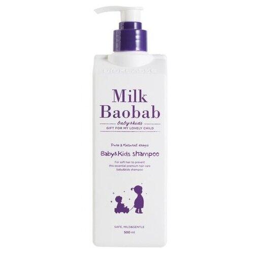 Купить ДЕТСКИЙ ШАМПУНЬ MILKBAOBAB BABY&KIDS SHAMPOO 500МЛ, Milk Baobab