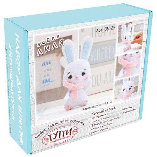 Тутти Набор для творчества шьем из фетра Зайка Лиля (05-23)Изготовление кукол и игрушек<br>
