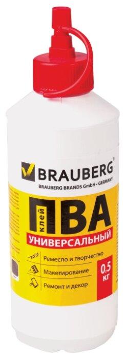 Клей ПВА BRAUBERG - 0,5 кг - Универсальный (бумага - Картон - Дерево) - 600982