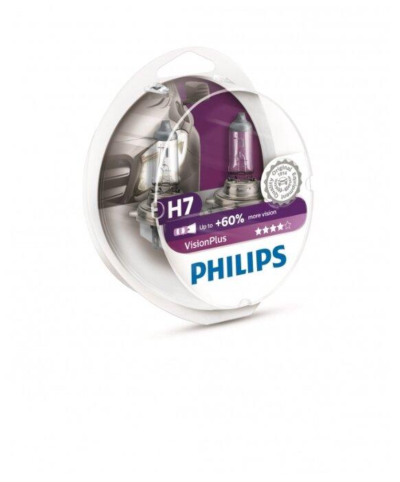 Лампа автомобильная галогенная Philips H7 Vision Plus 12V 55W 2 шт.