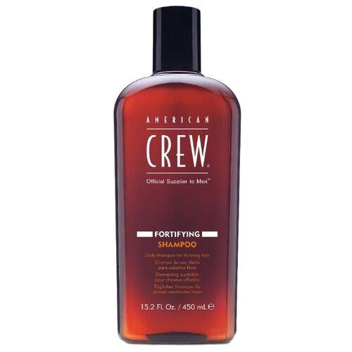 Фото - American Crew шампунь Fortifying для ежедневного ухода за тонкими волосами 450 мл american crew шампунь для ежедневного ухода за волосами 450 мл american crew для тела и волос