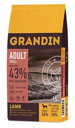 Корм для собак Grandin ягненок 1.5 кг (для мелких пород)