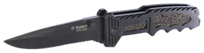 Нож складной ЗУБР Премиум Диверсант 47717 — купить по выгодной цене на Яндекс.Маркете