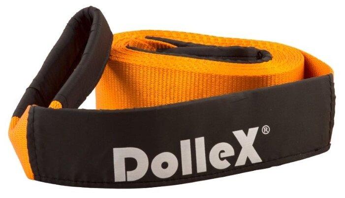Динамический строп Dollex TD-075 (6 м) (7 т)